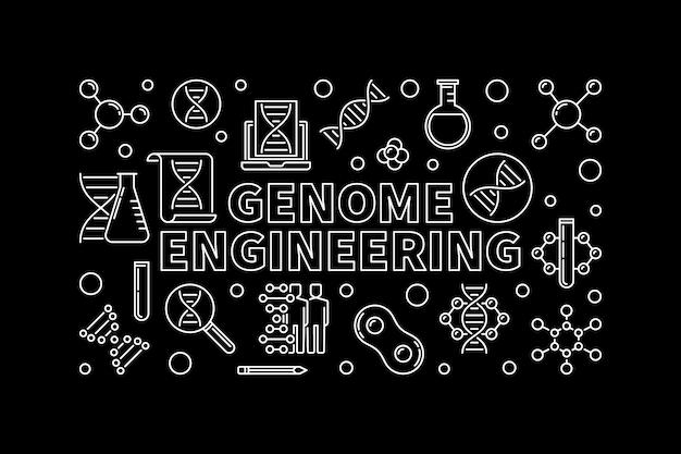 Геном инженерный контур горизонтальный