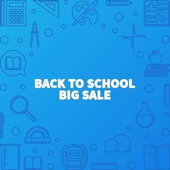 Обратно в школу большие продажи наброски иллюстрации