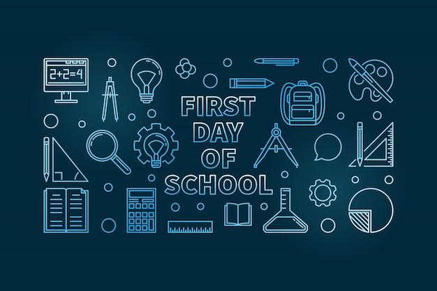 学校の最初の日青いアウトライン水平バナー