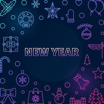 Новогодняя квадратная рамка