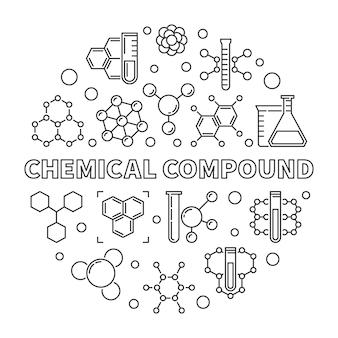 化学化合物ラウンドアウトラインアイコンイラスト