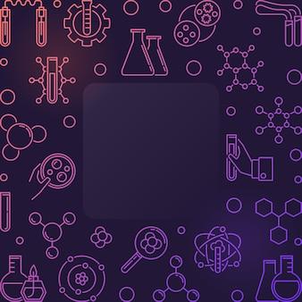 カラフルな化学概念の概要の正方形のフレーム