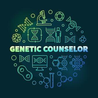 Генетический советник круглый красочный контур значок иллюстрации