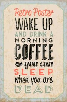 朝のコーヒーレトロなポスター