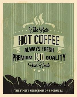 ホットコーヒーの背景