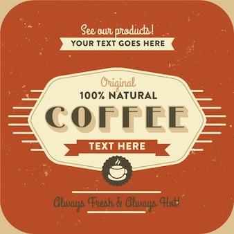 コーヒーのビンテージポスター