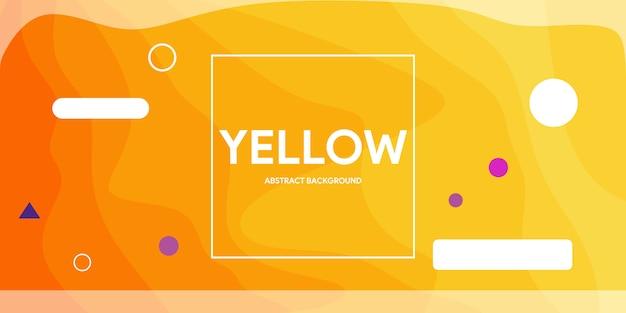 Абстрактный фон желтый