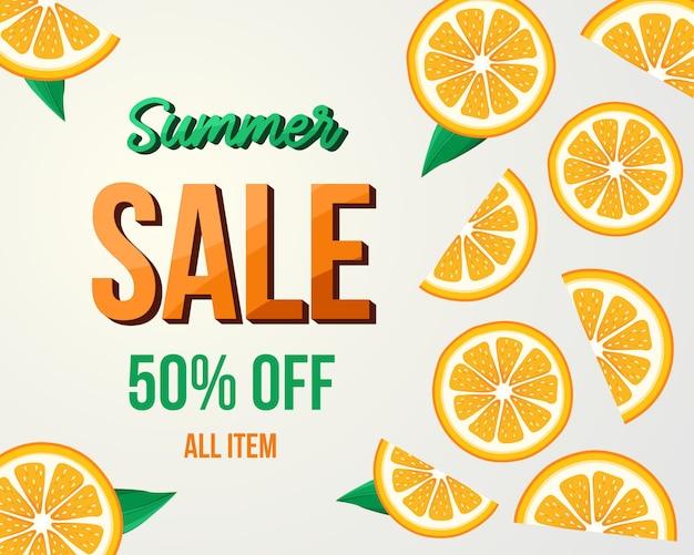 Летняя распродажа оранжевого цвета