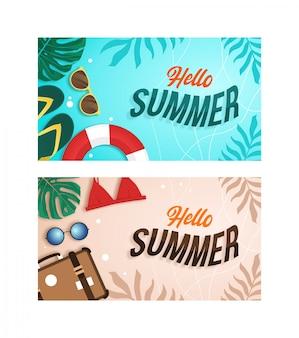 Привет лето баннер