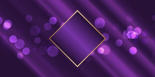 Абстрактный дизайн фона баннера