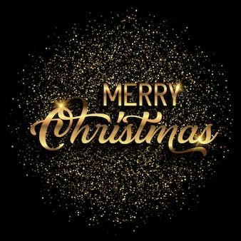キラキラのクリスマス背景