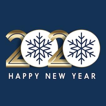 装飾的な数字で幸せな新年の背景