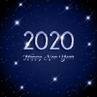 幸せな新年の星空の背景
