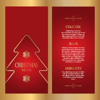 Декоративный рождественский дизайн меню