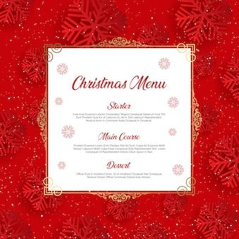 スノーフレークデザインのクリスマスメニュー