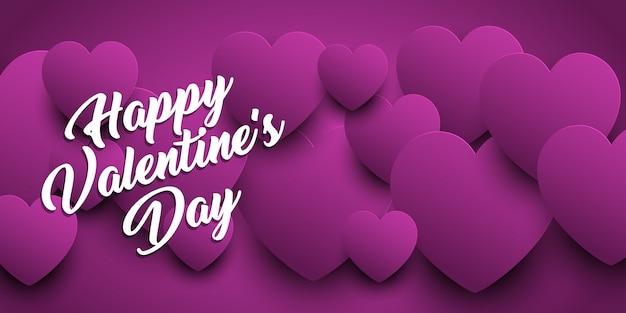 День святого валентина баннер с сердцем