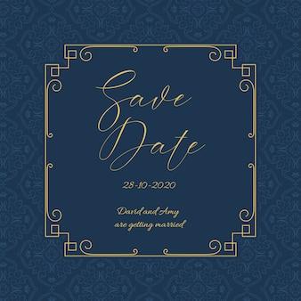 エレガントな日付の招待状のデザインを保存