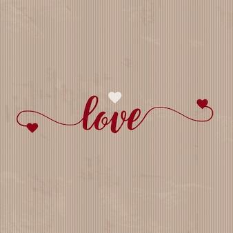 紙の質感を持つバレンタインの背景