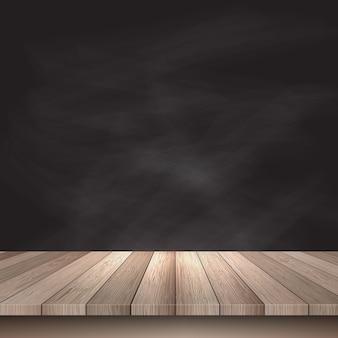黒板背景に木製のテーブル