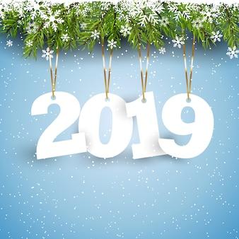 幸せな新年の背景にぶら下がっている数字