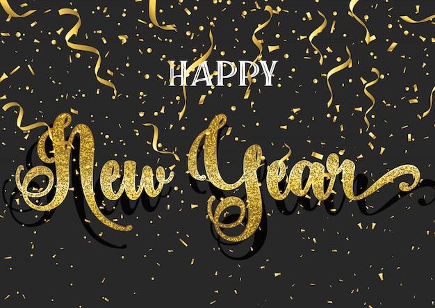 キラキラ新年あけましておめでとうございますの背景