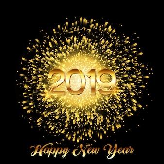 新年あけましておめでとうございます花火の背景