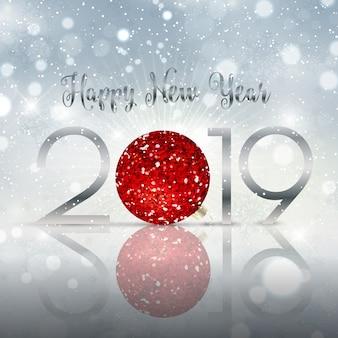 新年あけましておめでとうございます安ピカ背景