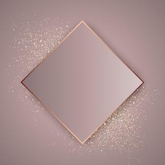 Розовое золото с блестками