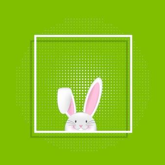 イースターのウサギの白いフレーム