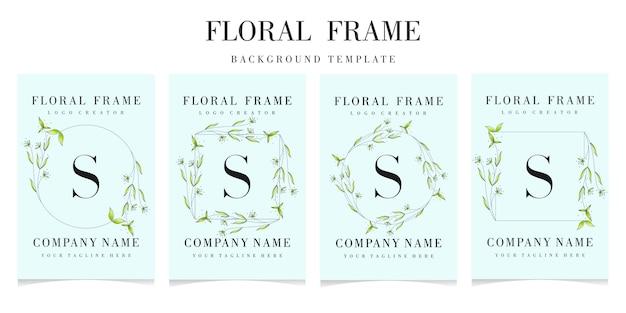 花のフレームの背景テンプレートと文字のロゴ