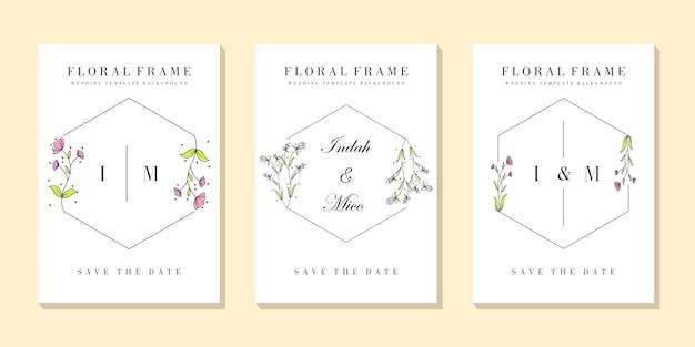 Начальный с цветочной рамкой логотипом