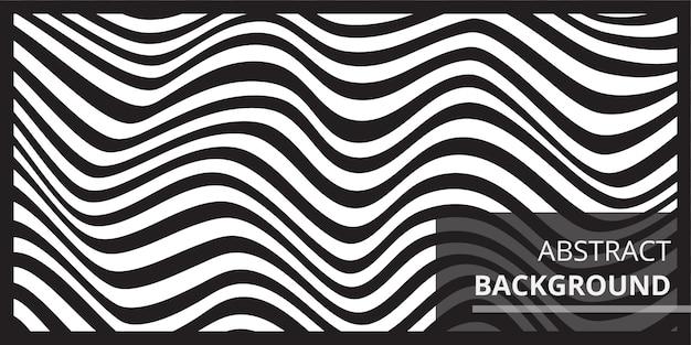 黒と白の波の光学アートの背景