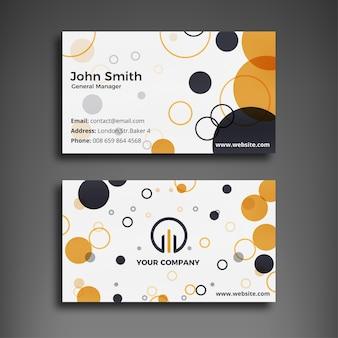 Творческая визитная карточка
