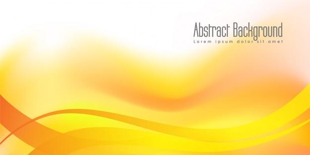 黄色の動的スタイルの背景デザイン