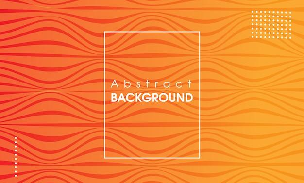 抽象的な曲線オレンジ色の背景