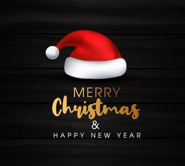 最小限のメリークリスマスと新年あけましておめでとうございます