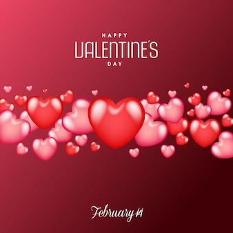 かわいいバレンタインデーのカバー