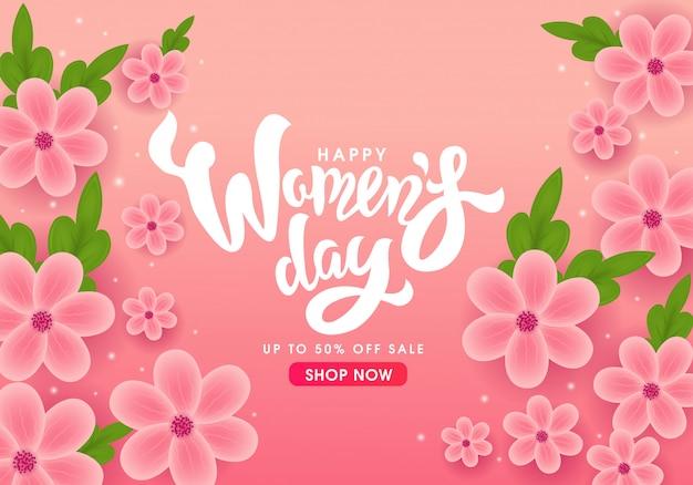 ハッピー国際女性の日バナー