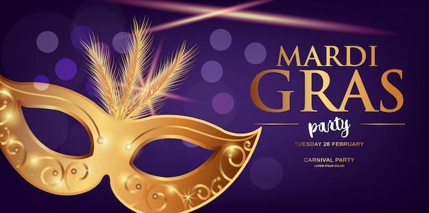 Карнавальная вечеринка дизайн баннера