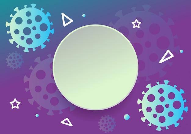 コロナウイルスのニュース更新の抽象的な背景デザイン