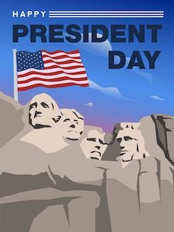 ラシュモア山からの幸せなアメリカ大統領の日
