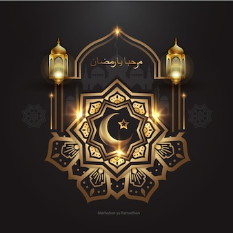 Исламская мандала, смешанная с фонарем из черного золота