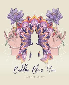カラフルなマンダラと蓮の手のイラストが仏のシルエット