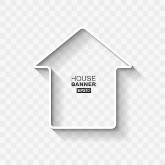 フラットなデザインの影を持つ白い抽象的な家バナーテンプレート