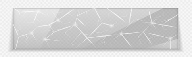 抽象的な割れた割れたガラスの背景