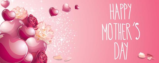 幸せな母の日バナー