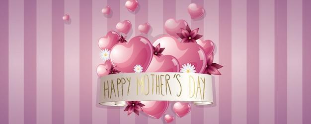 Счастливый день матери баннер