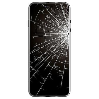 壊れた電話