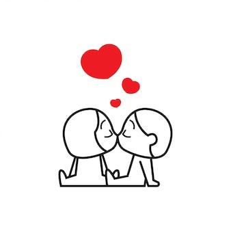 幸せなバレンタインデー子供イラスト