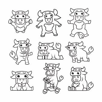 牛-休日のカーニバルパーティーデザインの面白い動物のスーツで描かれた陽気な笑顔の子供のお祝い衣装でかわいい子。